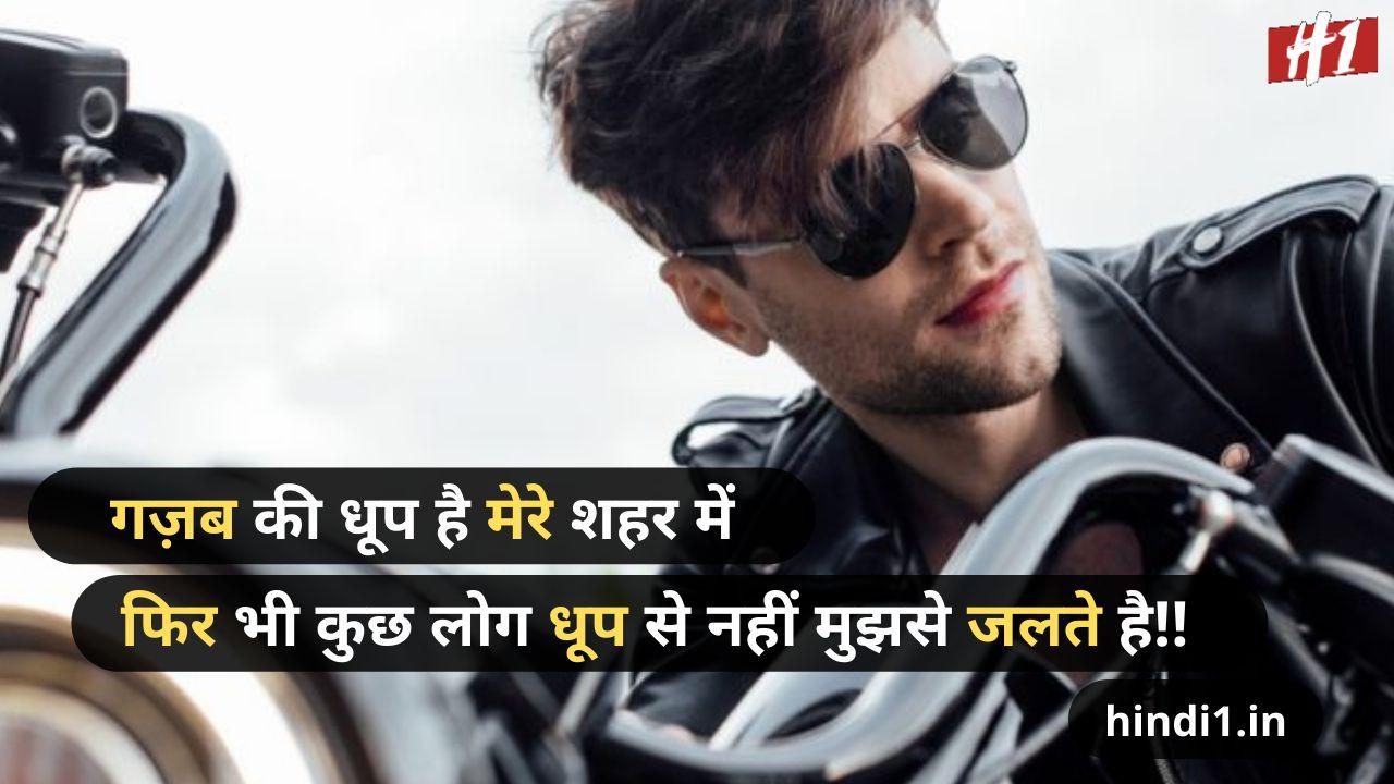 trending fb status in hindi6