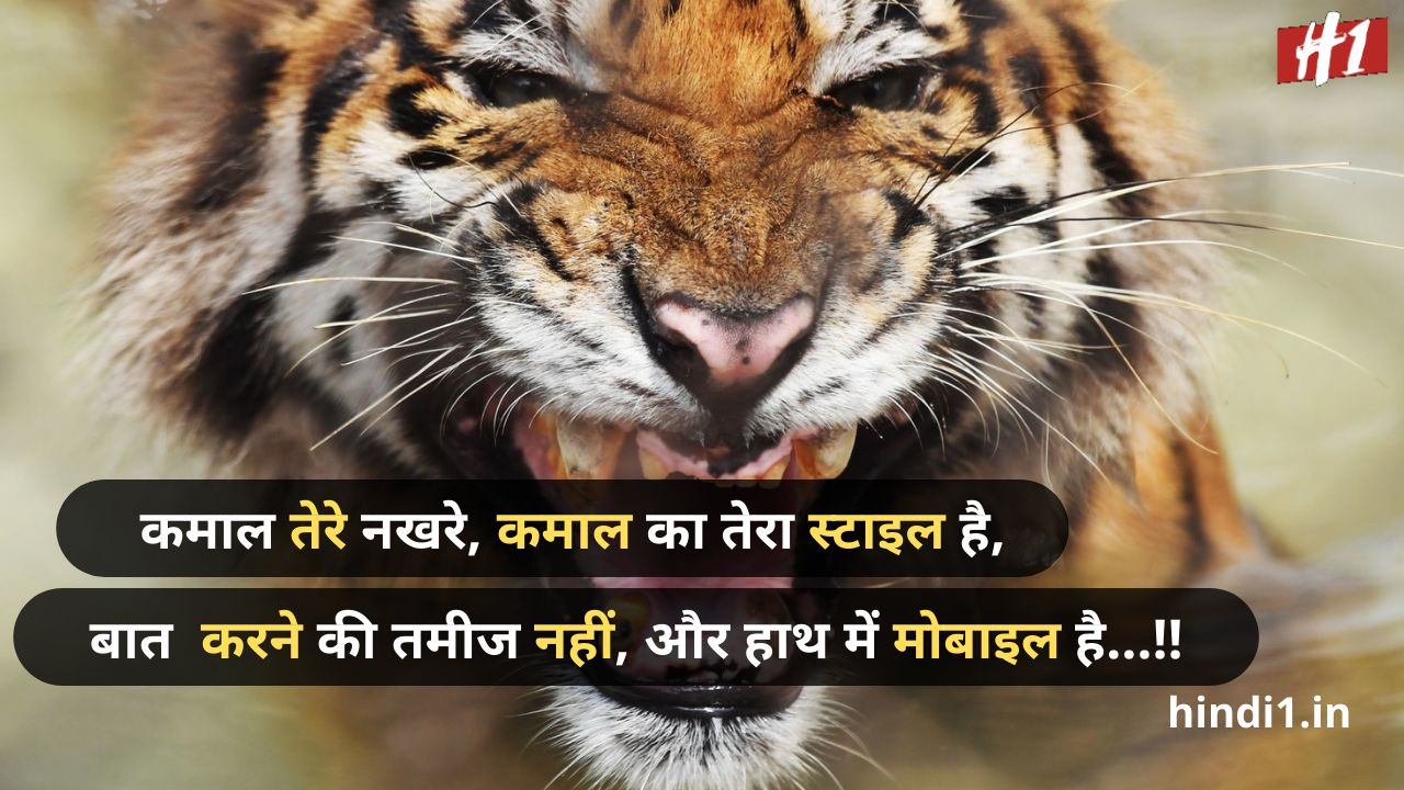 status in hindi love3