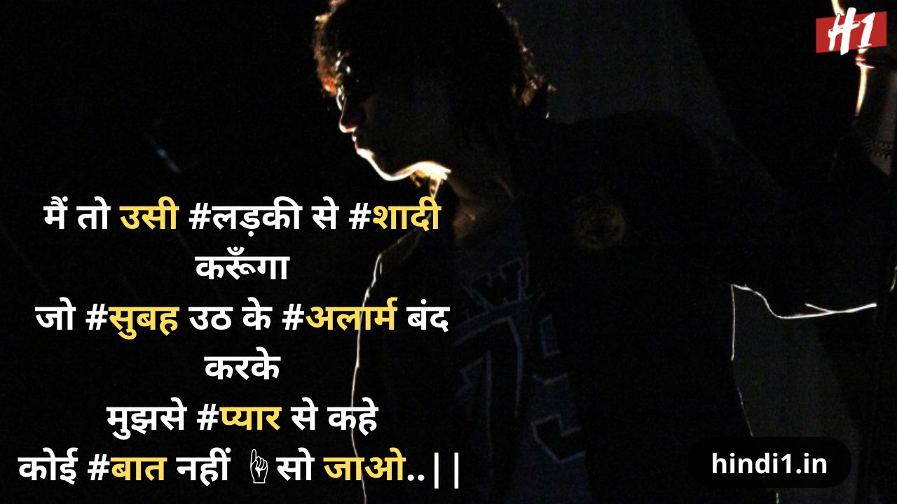 attitude status hindi4