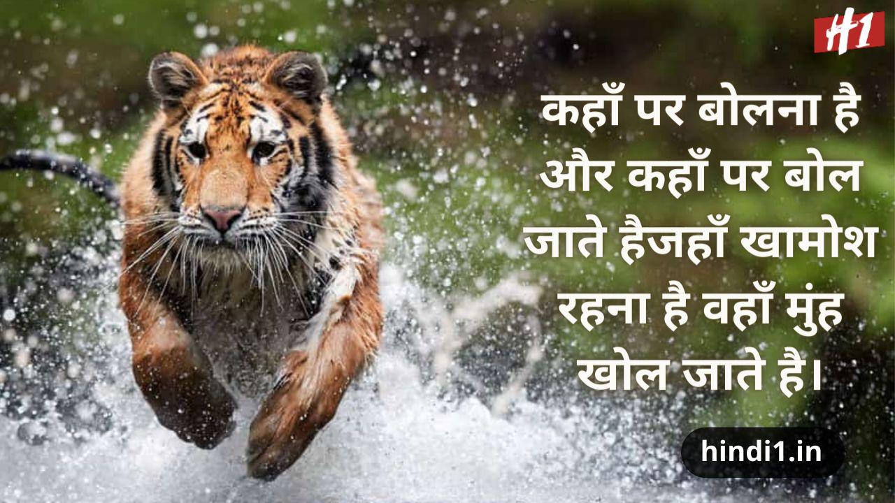 attitude status hindi7