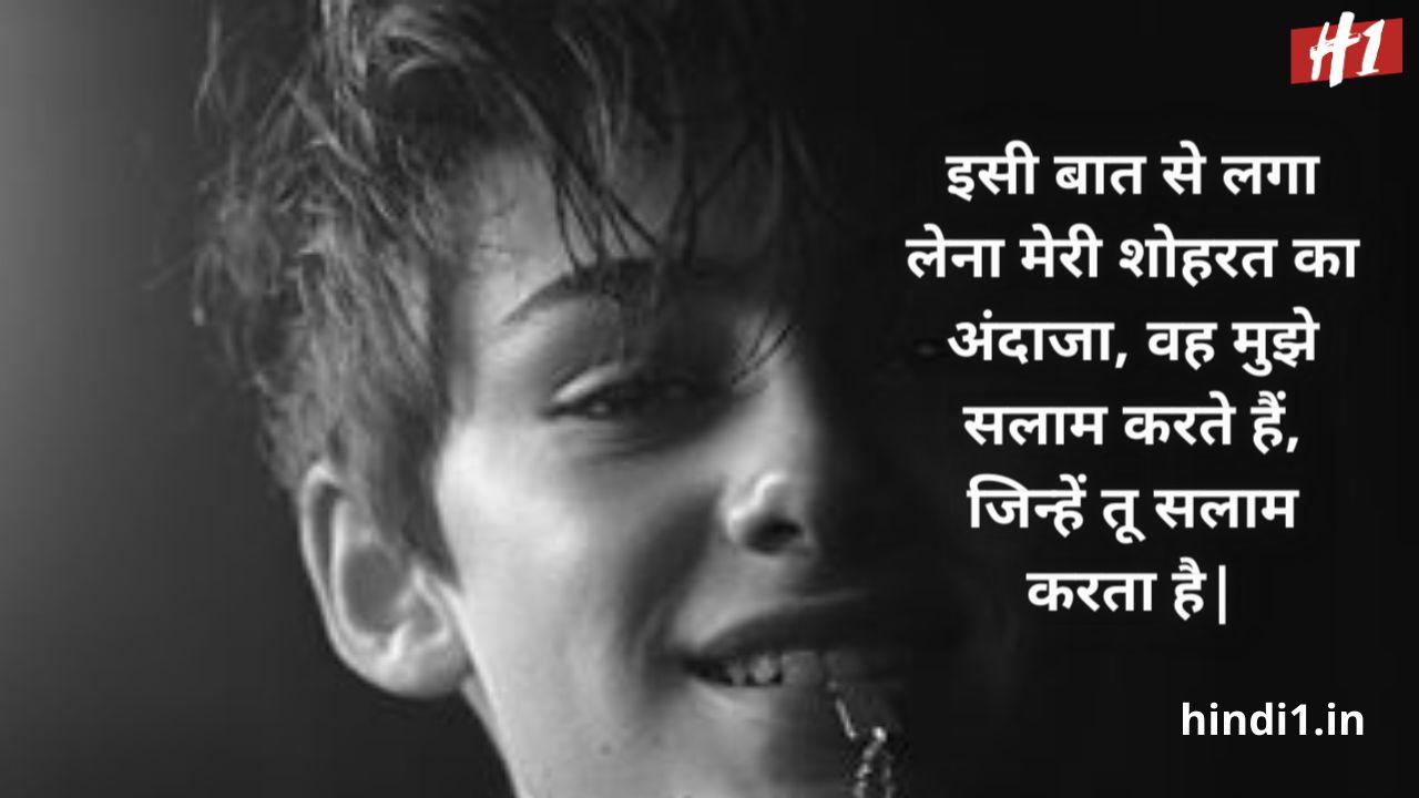 status in hindi love4