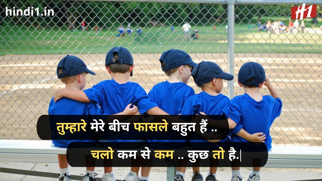 friends forever status in hindi6