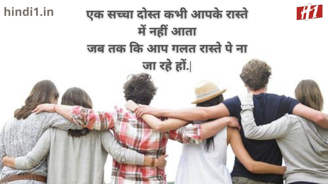 hamari dosti attitude status in hindi1
