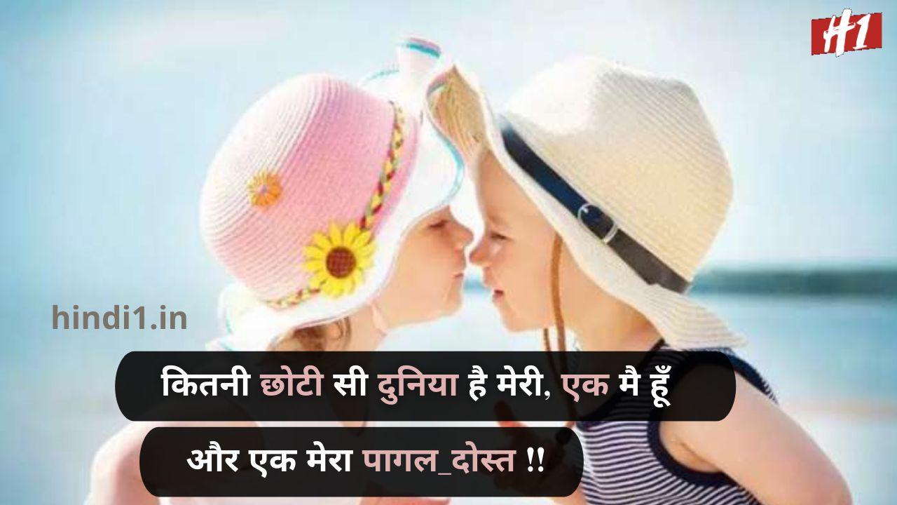 hamari dosti attitude status in hindi2