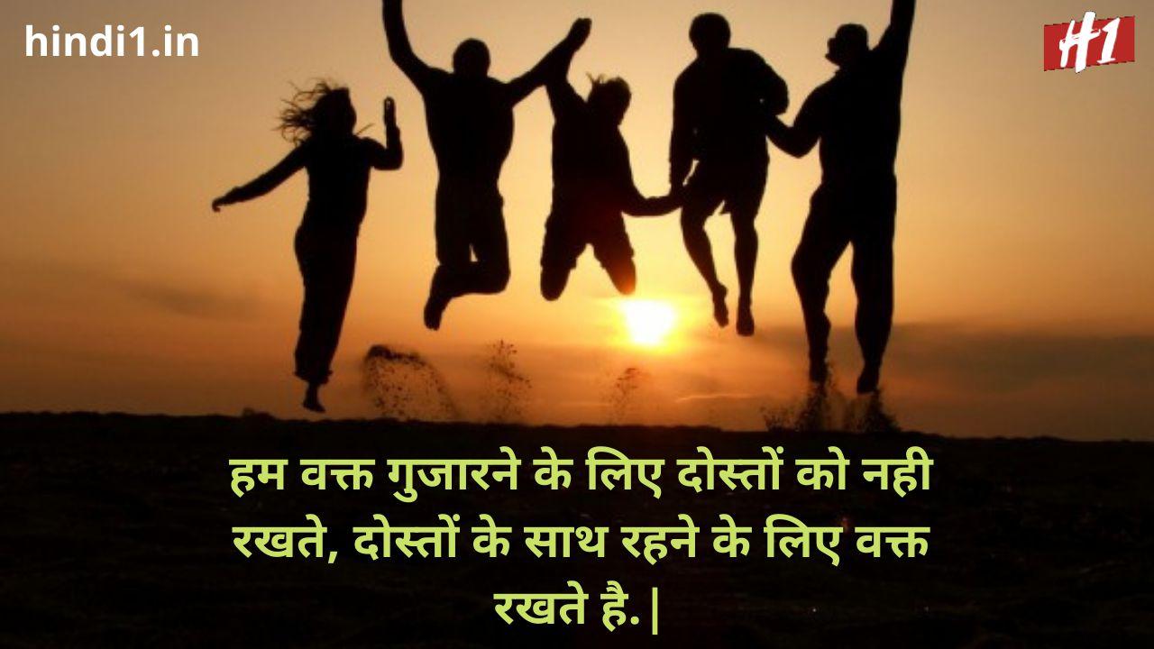 hamari dosti attitude status in hindi3