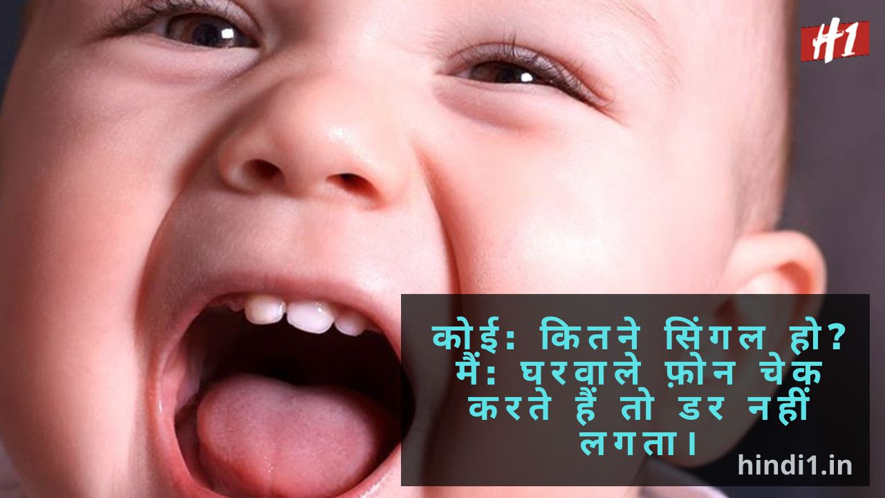 Funny Quotes In Hindi For Friends3