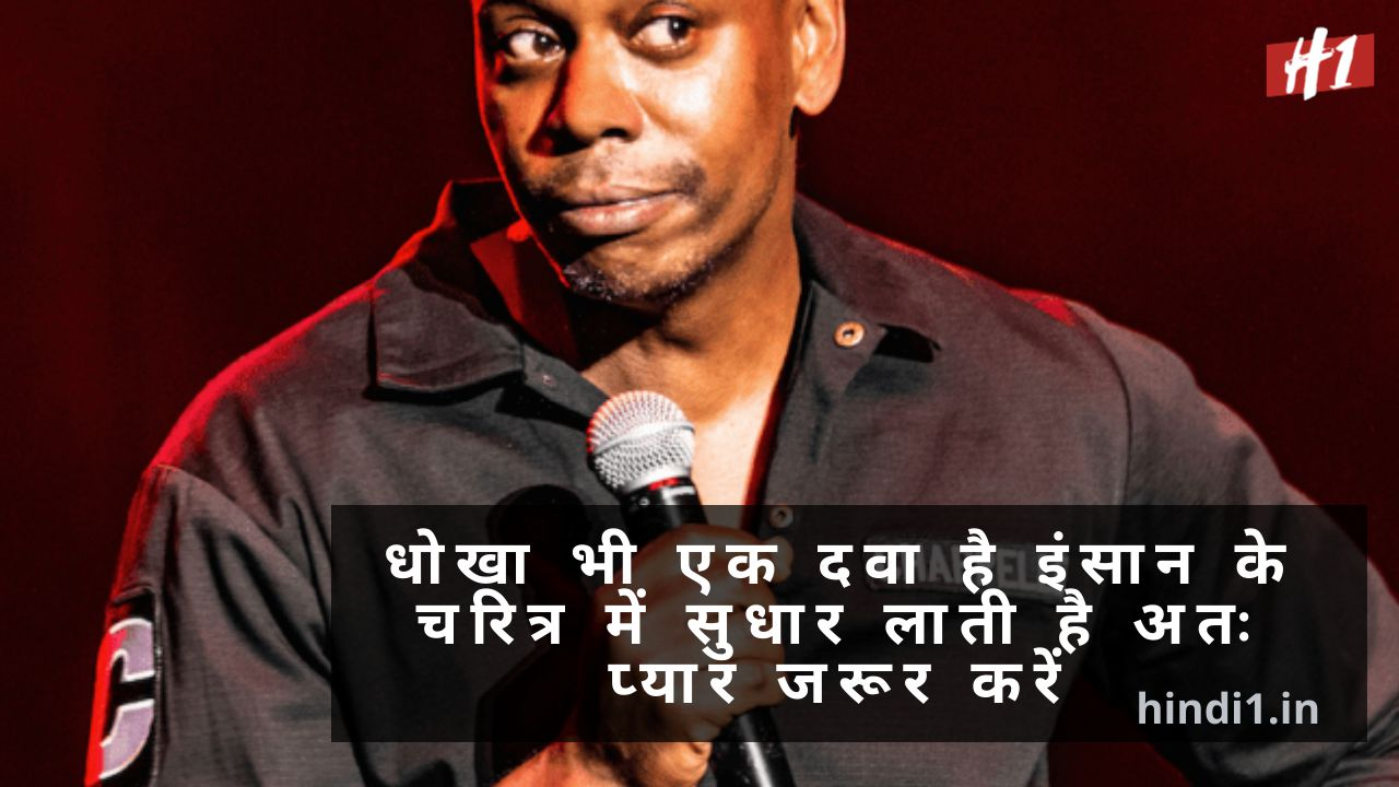 Funny Thoughts In Hindi1