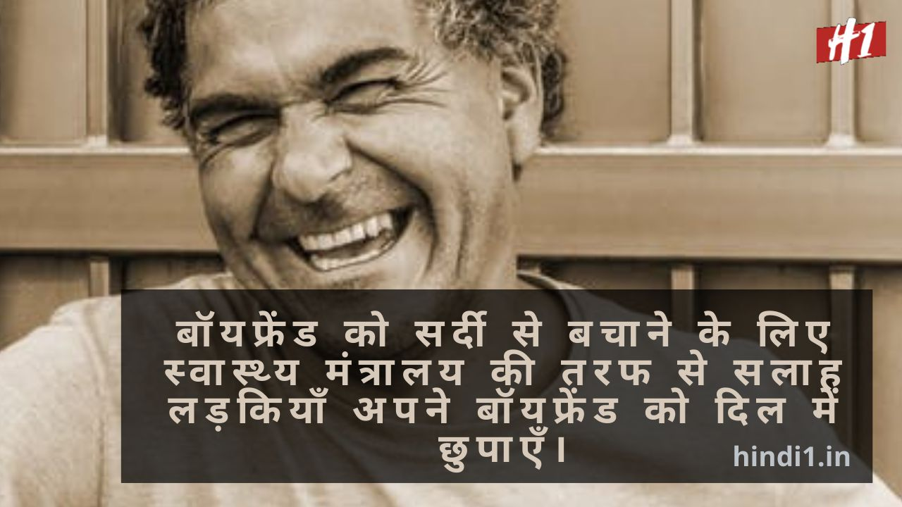 Funny Thoughts In Hindi2