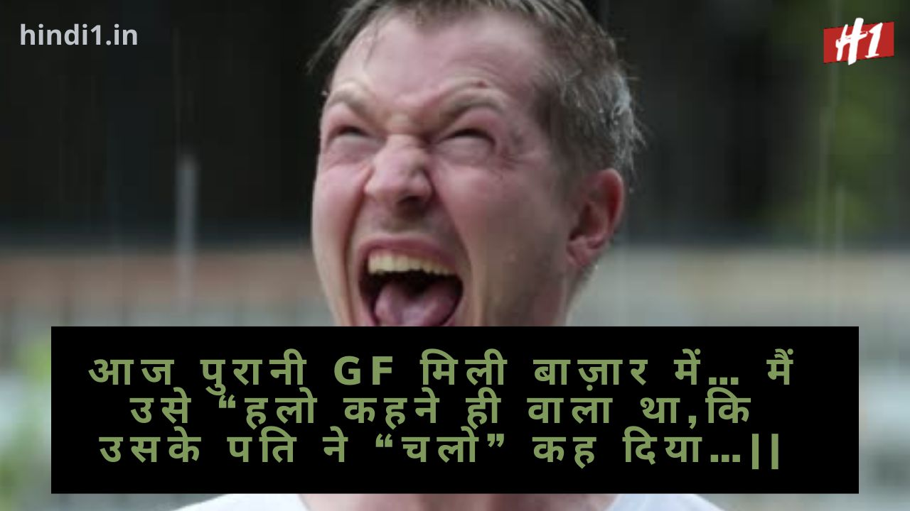 Funny Thoughts In Hindi5