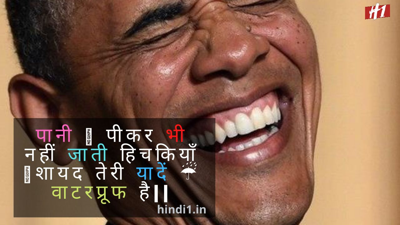 Funny Quotes In Hindi 5