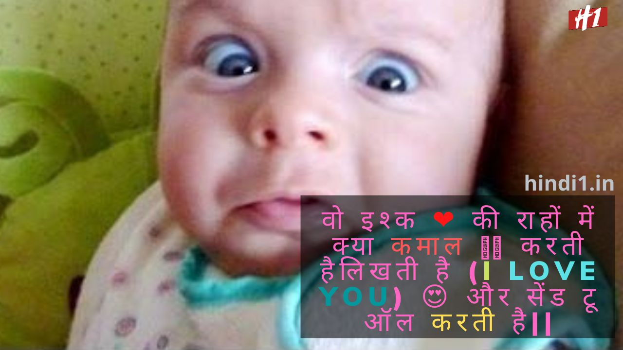 Funny Quotes In Hindi6