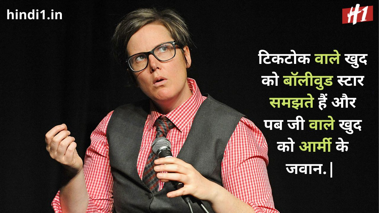 funny status lines in hindi7