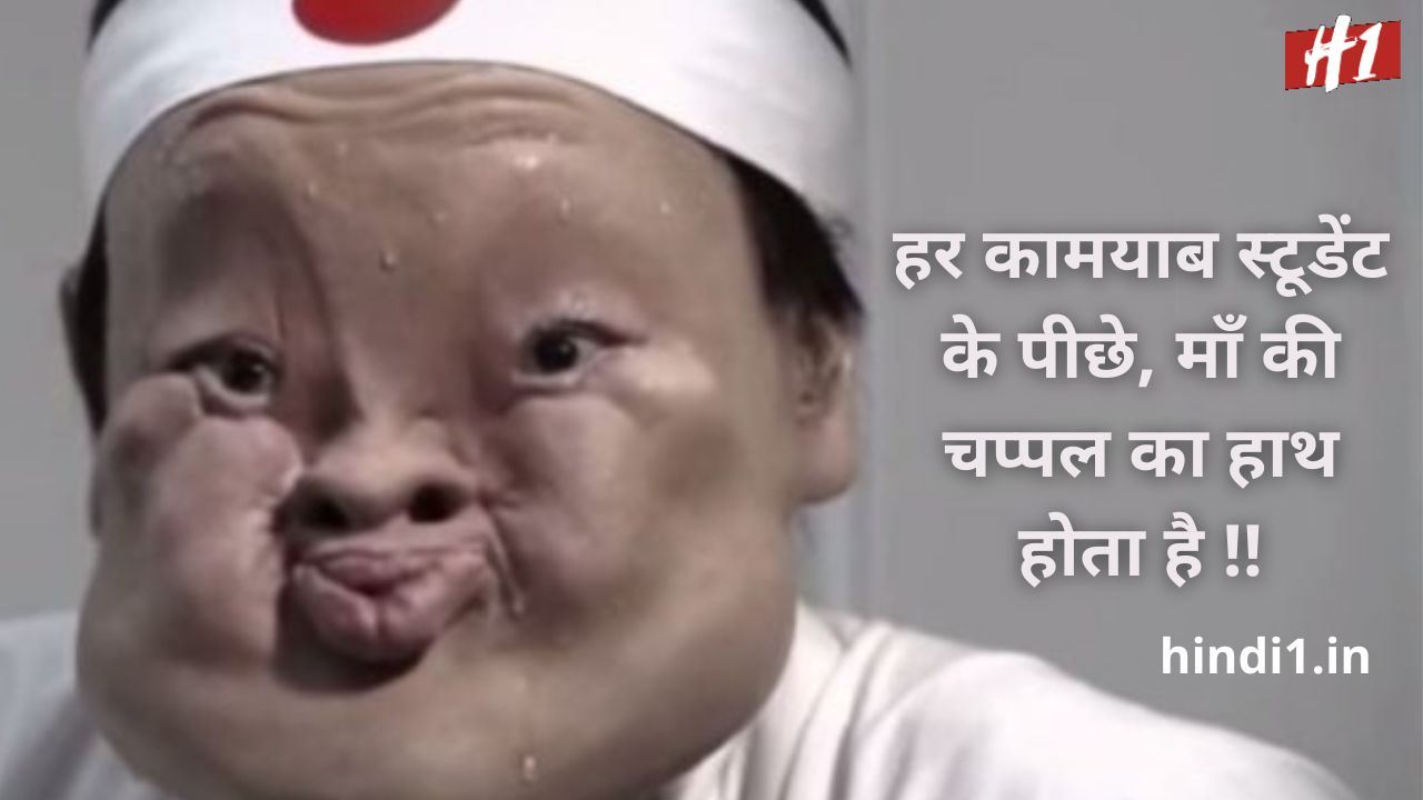 funny status in hindi one line6
