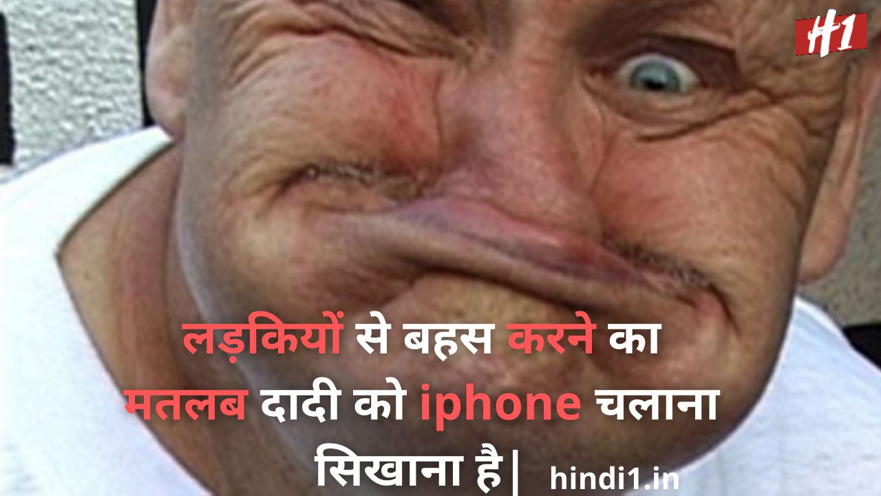 funny status lines in hindi1