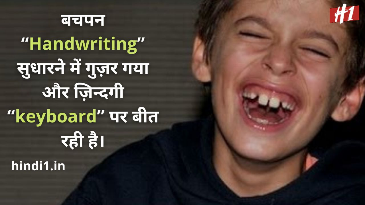 funny status in hindi one line5