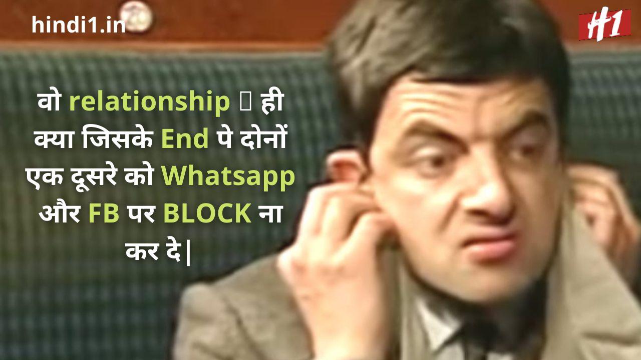 funny attitude status in hindi3