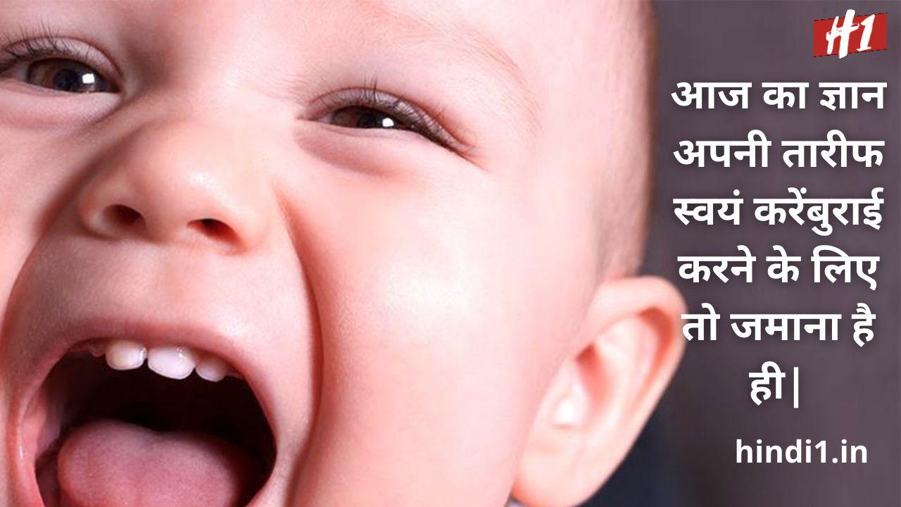 funny attitude status in hindi5