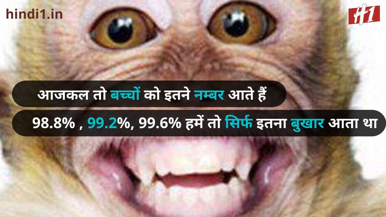 funny attitude status in hindi6