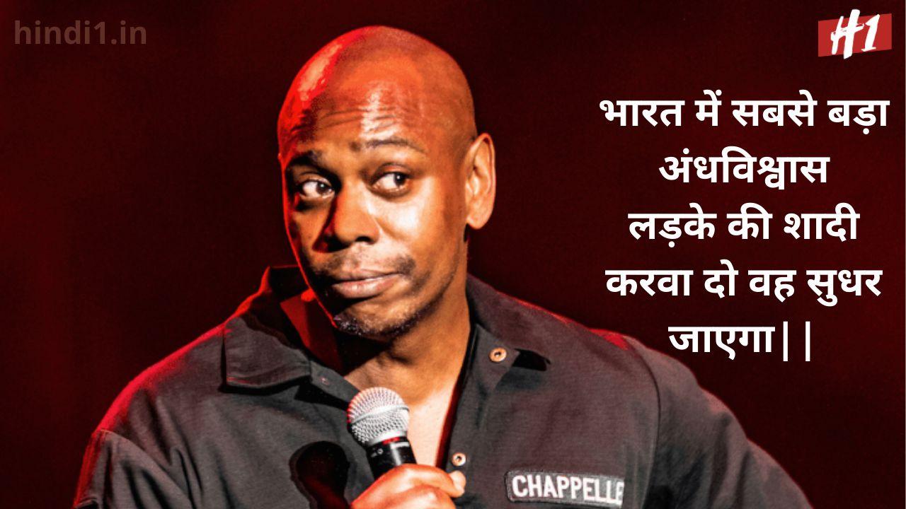 funny status in hindi 2 line6