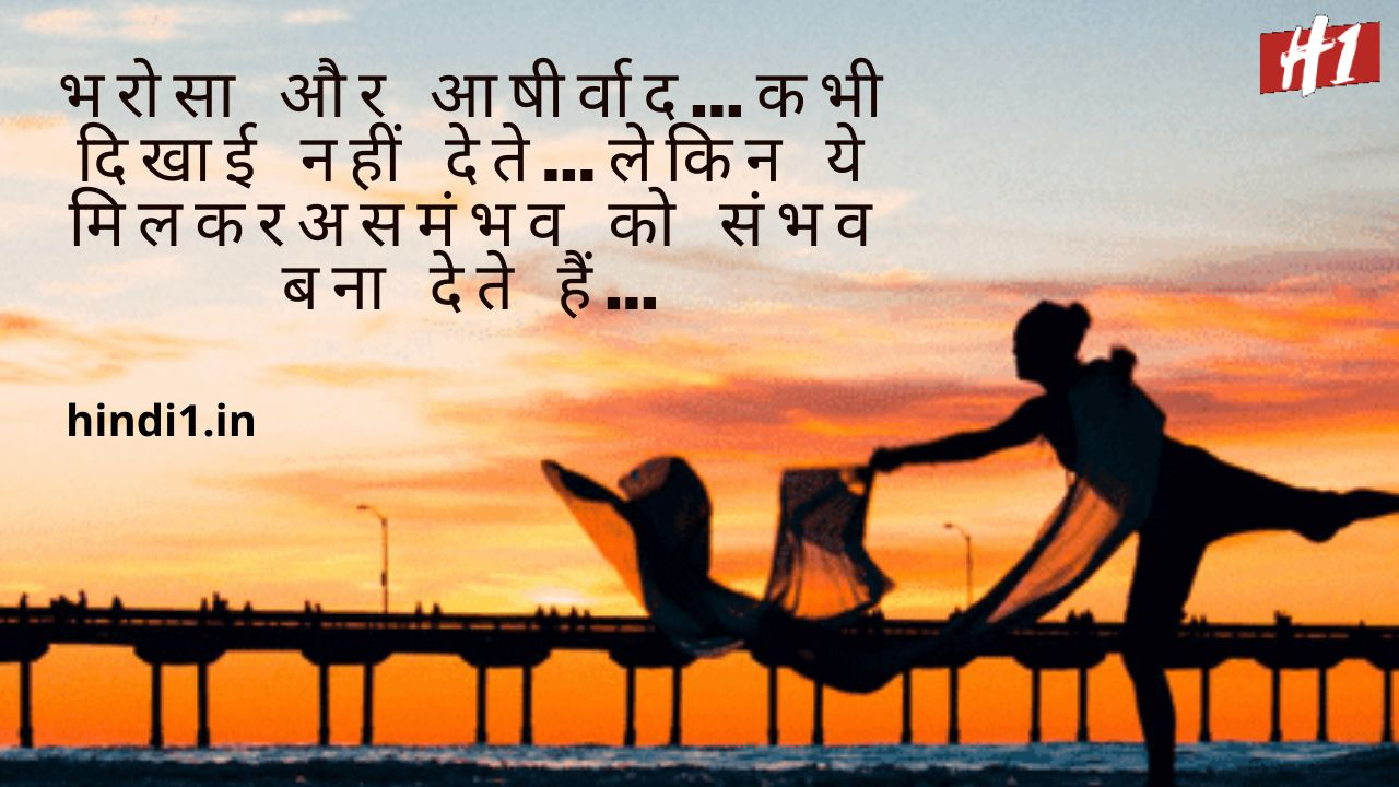 Good Morning Quotes In Hindi With Photo5