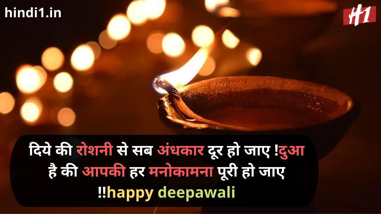 diwali motivational status in hindi1
