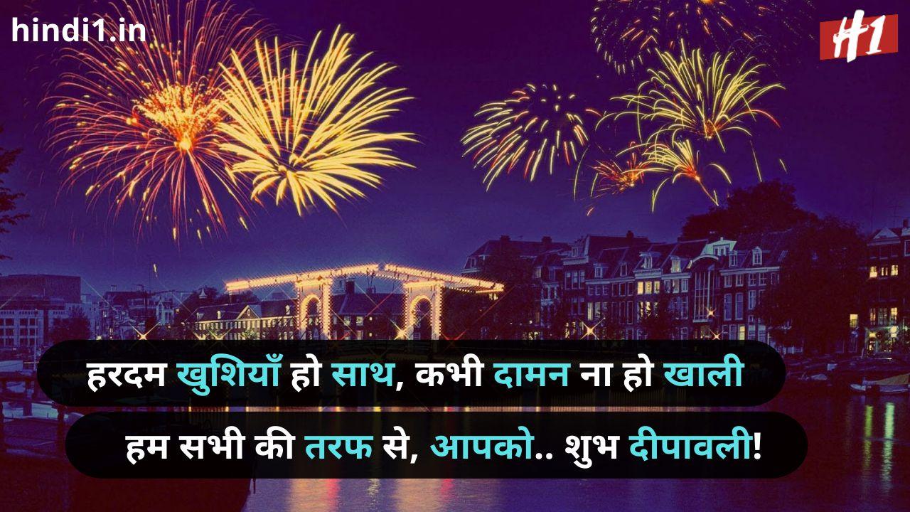 diwali motivational status in hindi2