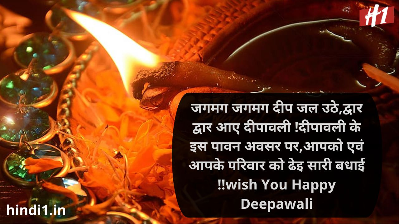 diwali motivational status in hindi4
