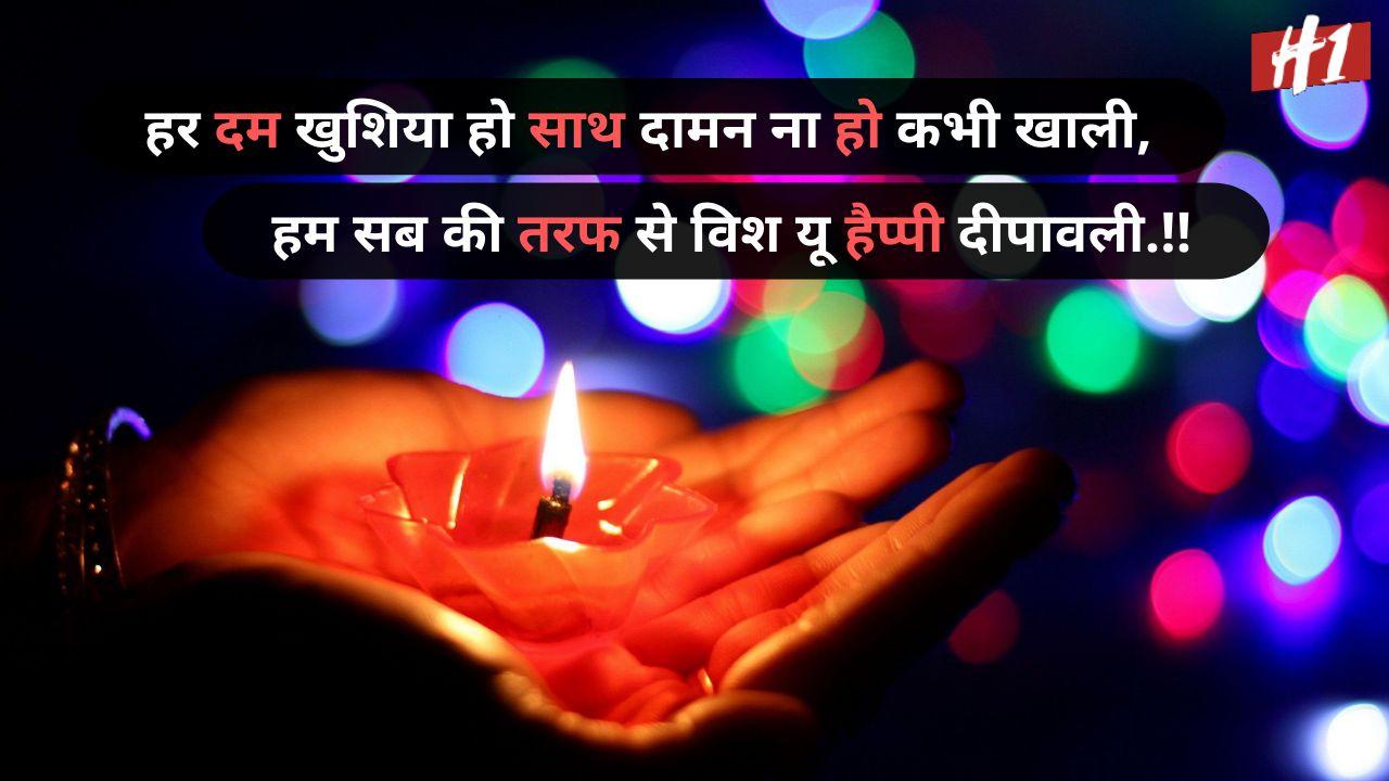 shubh diwali in hindi text1