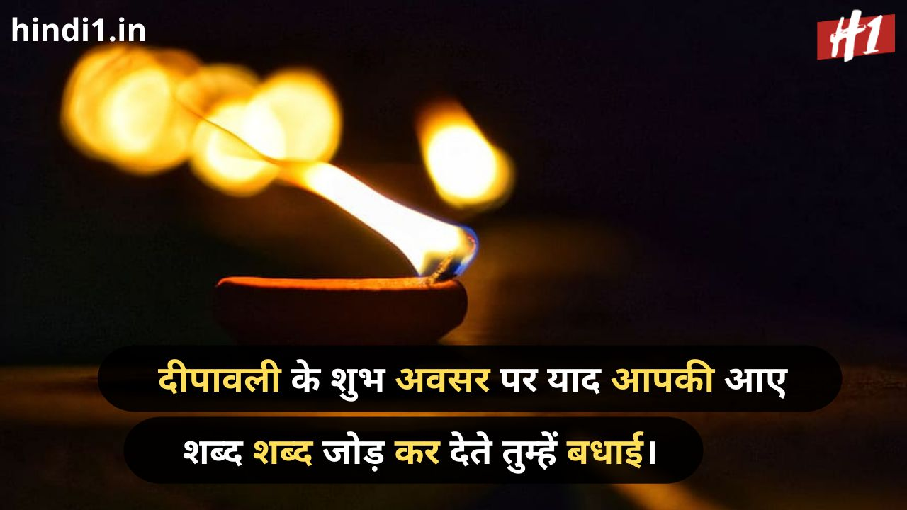 diwali motivational status in hindi5