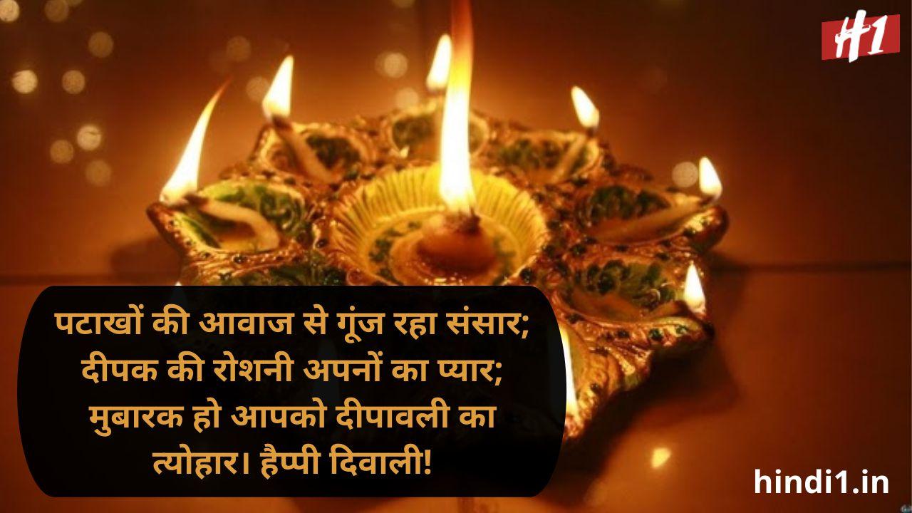 diwali status lines4
