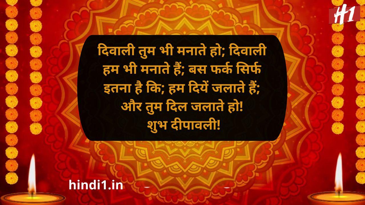 diwali status in hindi download