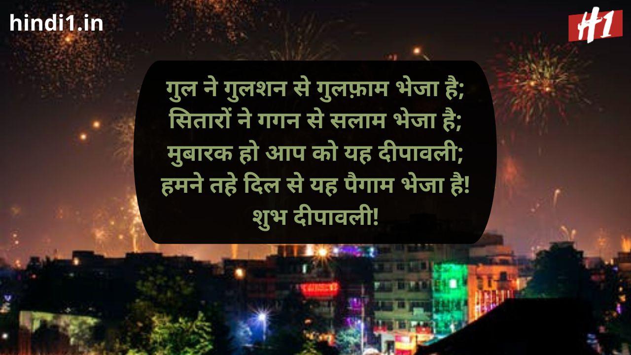 diwali status in hindi download2