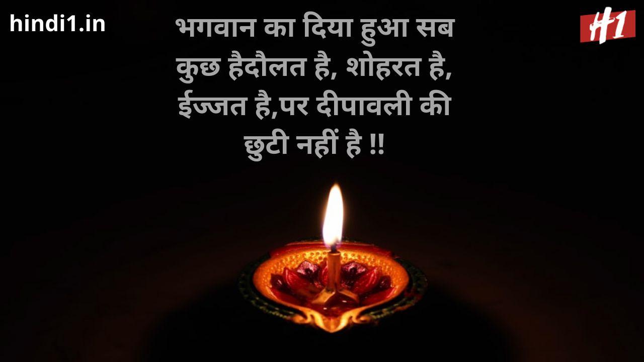 diwali status in hindi download3