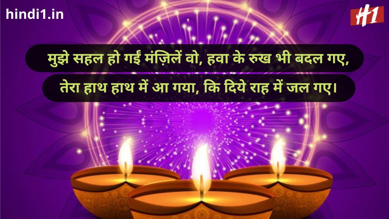 diwali status in hindi download4