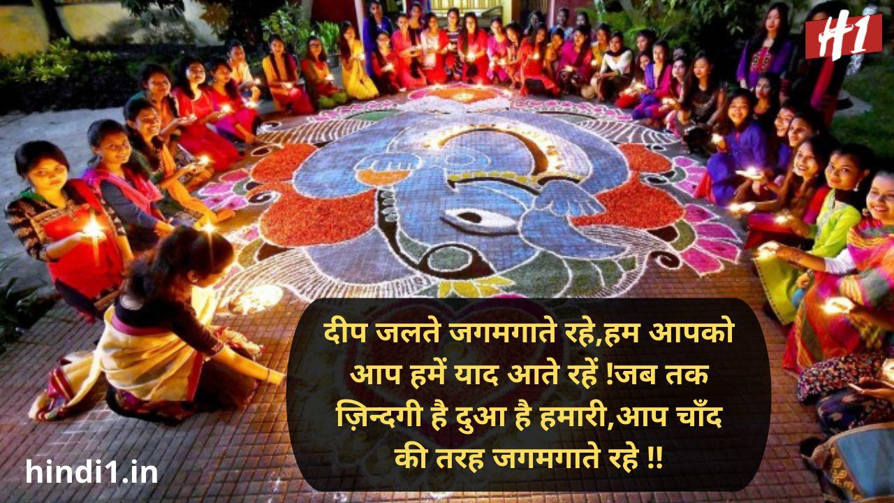 diwali status in hindi download5