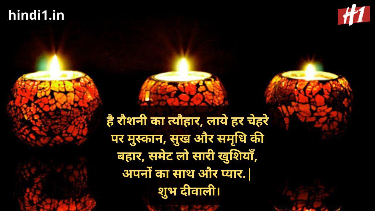 diwali status in hindi download6