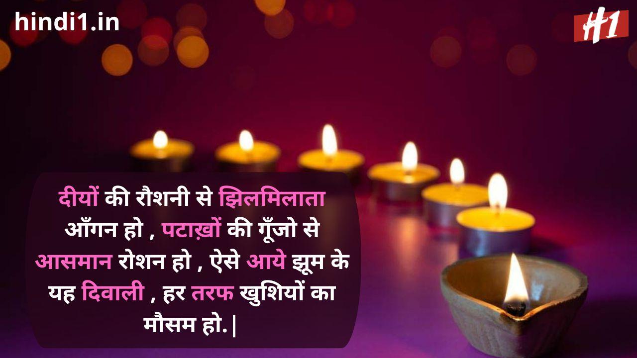 shubh diwali in hindi text4