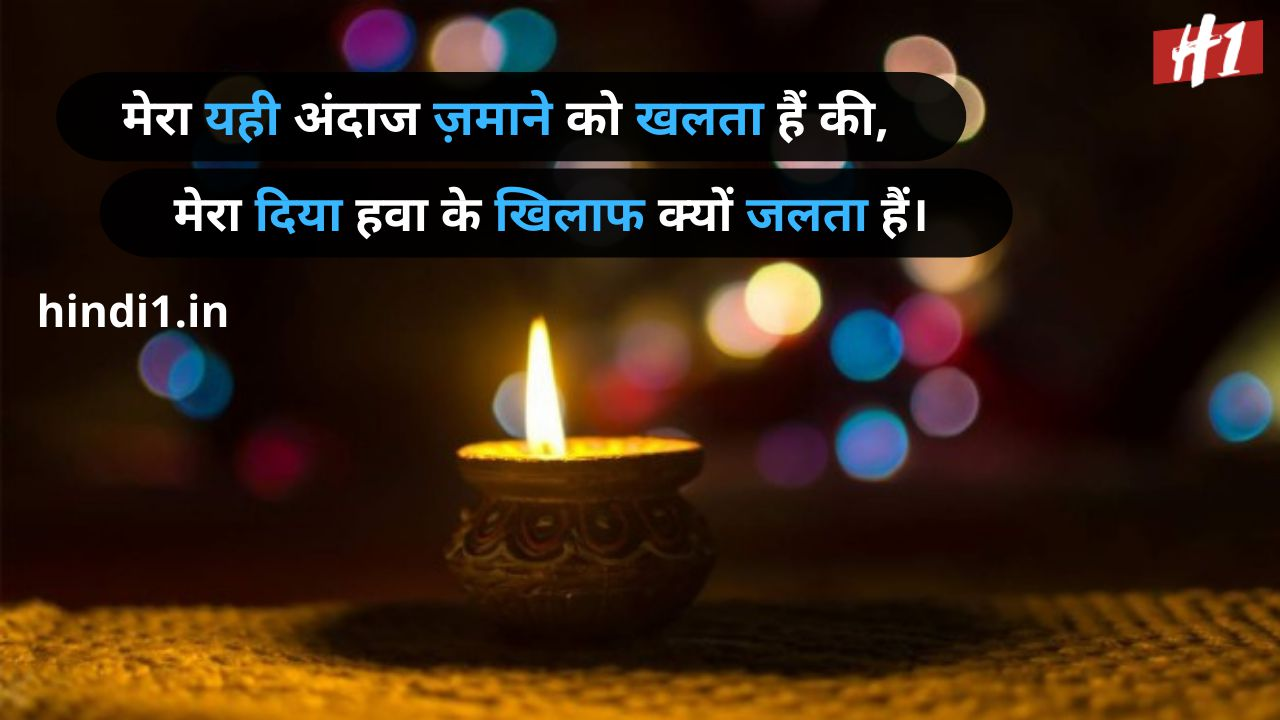 shubh diwali in hindi text5