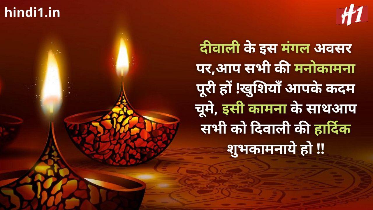 diwali whatsapp messages in hindi1