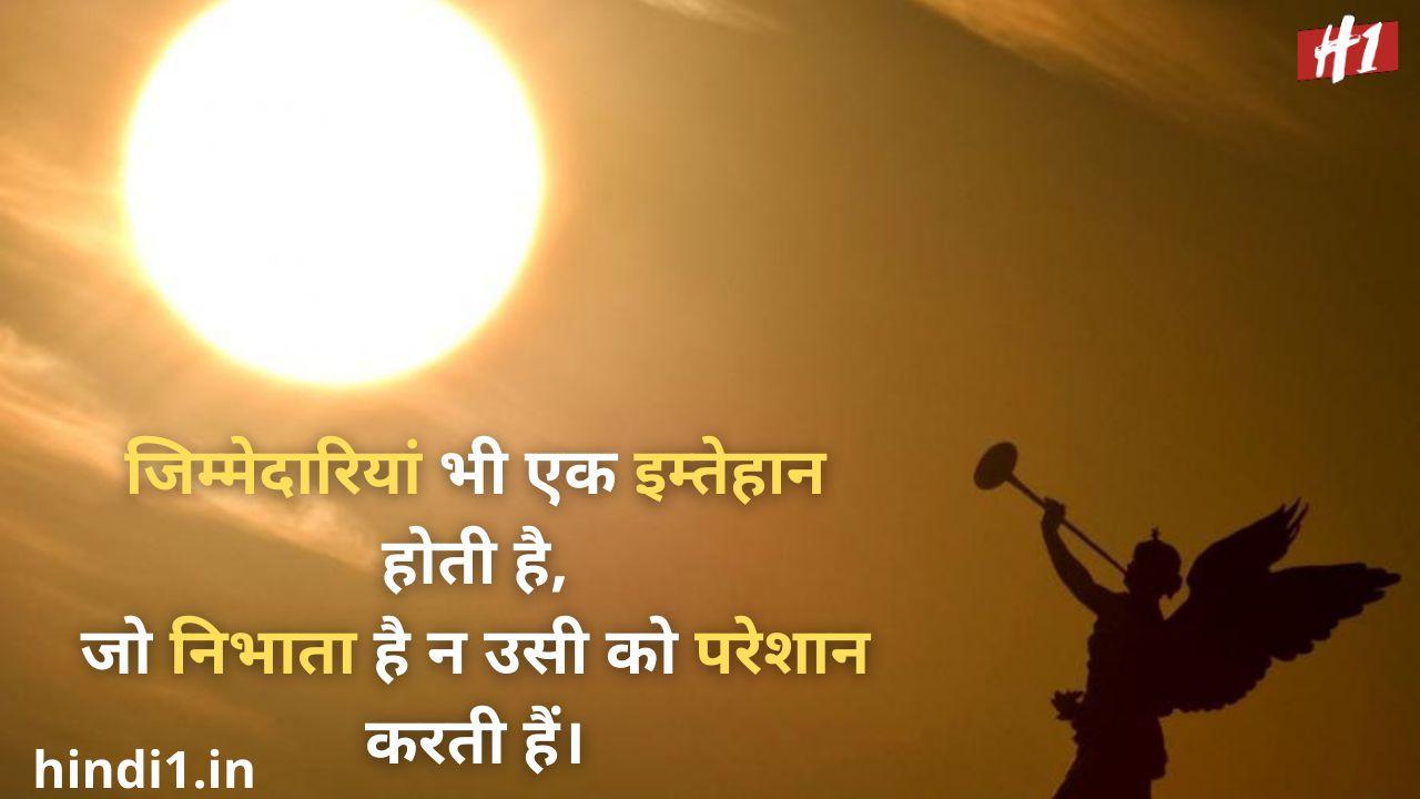 desi status in hindi3