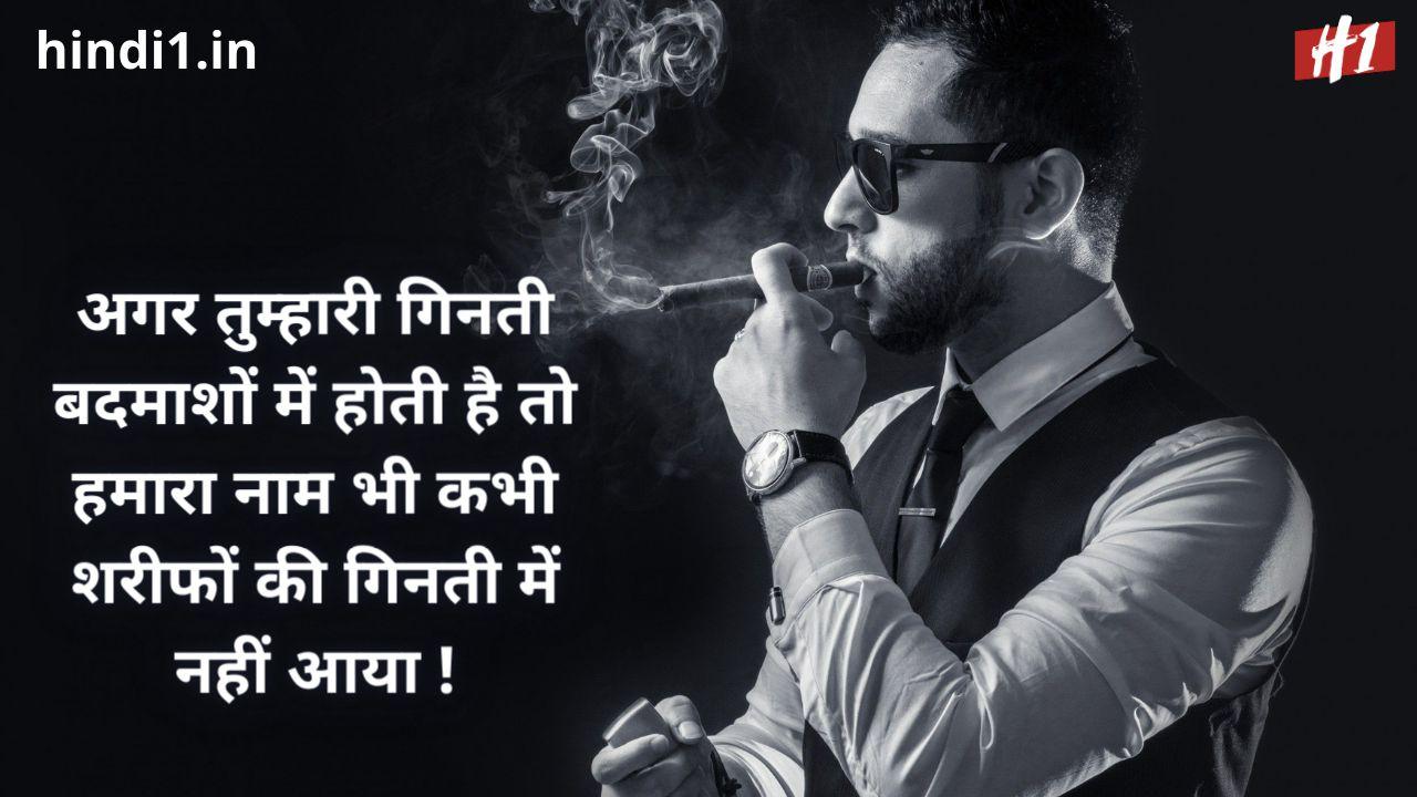 desi status in hindi5
