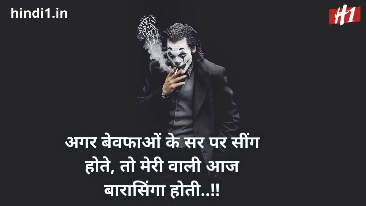 hindi status for life4