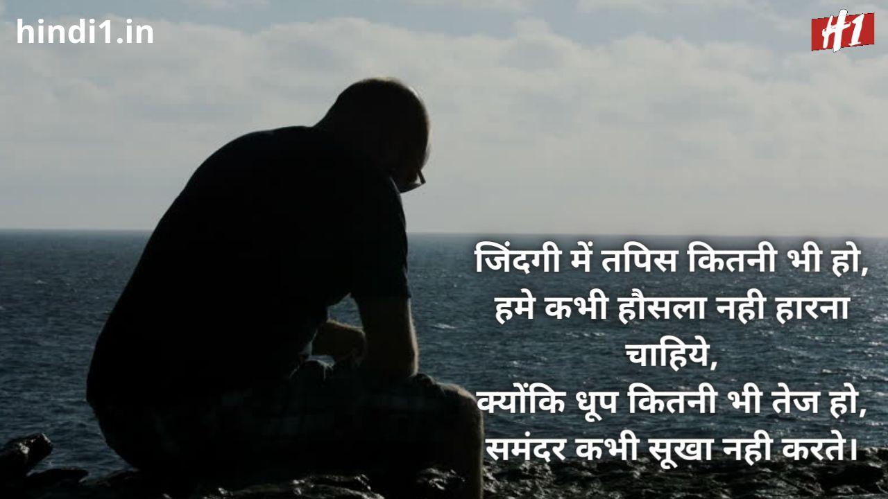 royal attitude status in hindi1