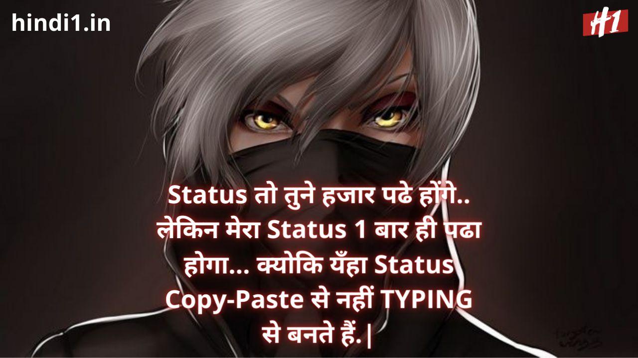 royal attitude status in hindi3