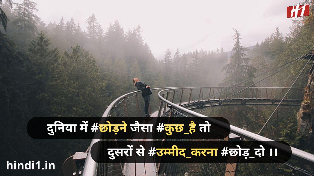 hindi status attitude2