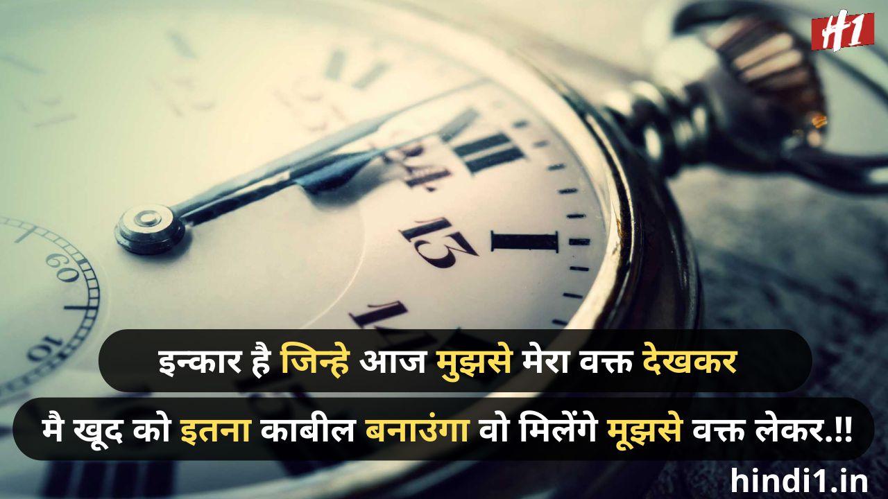 kamyabi status in hindi6