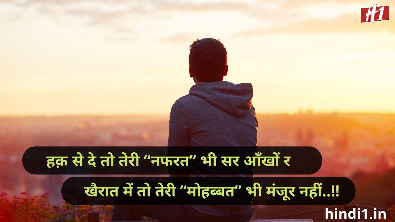 best status in hindi2
