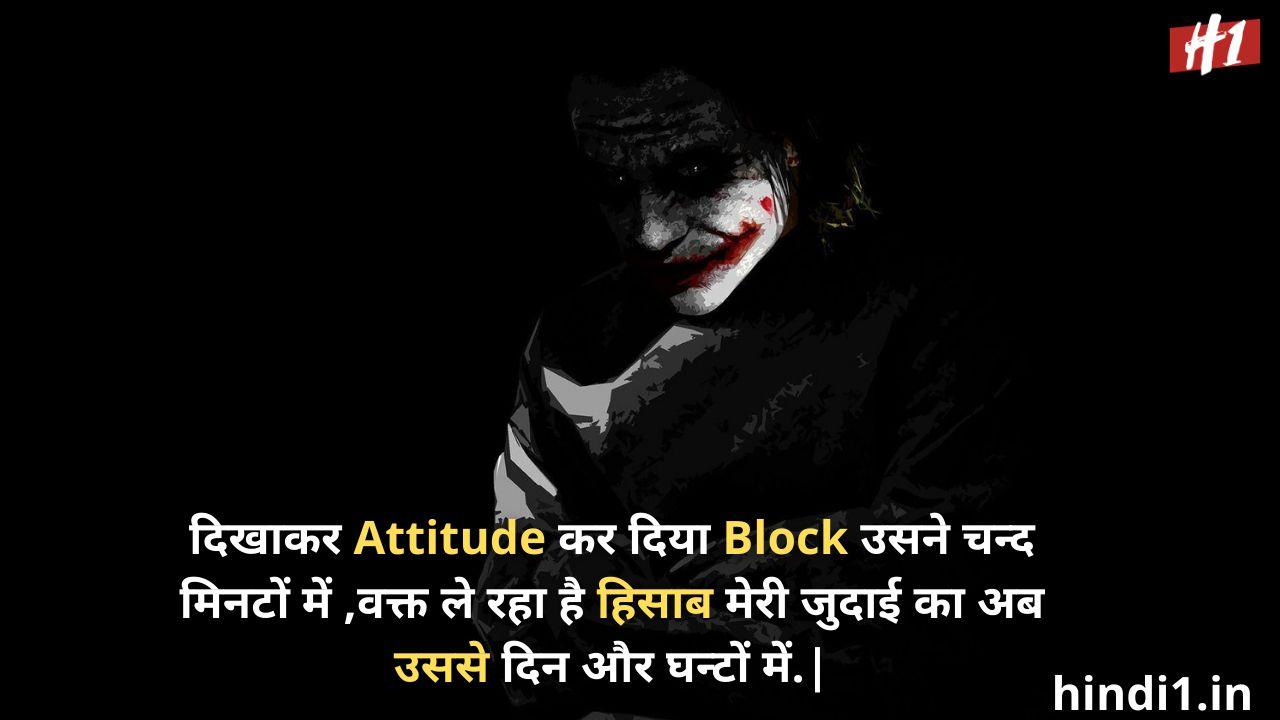 best status in hindi5