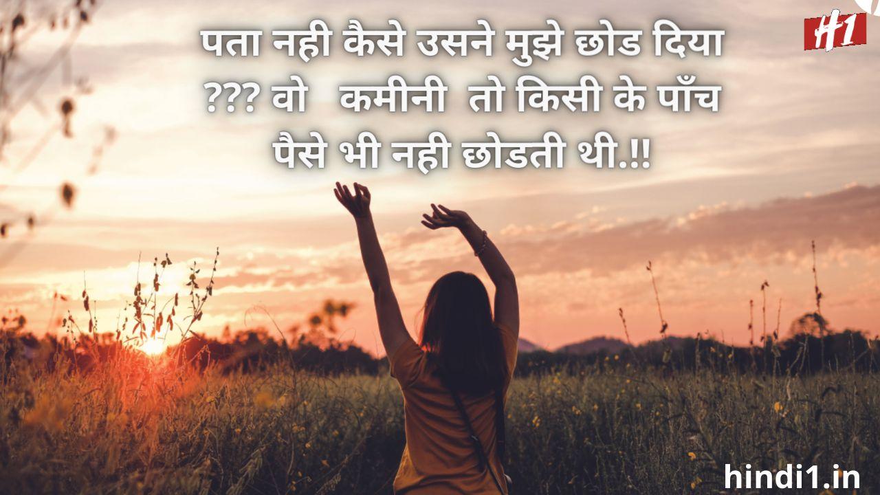best status in hindi6