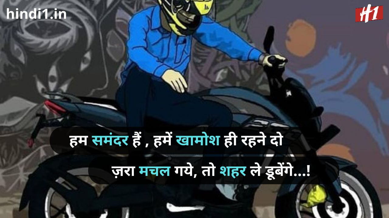 hindi status1